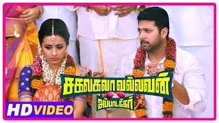 Sakalakala Vallavan Appatakkar Movie | Scenes | Jayam Ravi marries Trisha | Anjali | Prabhu