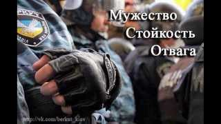 Кипелов Смутное время Украина в огне