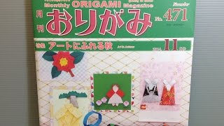 Noa Monthly Origami Magazine November 2014 Review!