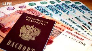 """Украли паспорт и """"повесили"""" кредиты"""