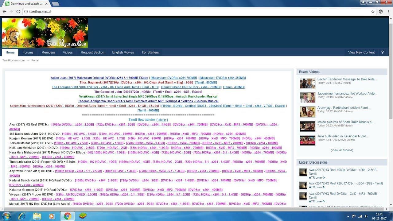 HOW TO UNBLOCK TAMILROCKERS WEBSITE IN தமிழ்