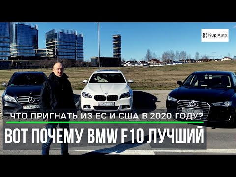 Обзор на Audi A6 C7 vs BMW 528i F10 vs Mercedes E200 W212. Что выбрать?