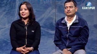 Suman Sanga 15 Dec - Nisha Sharma & Mahesh Thapa