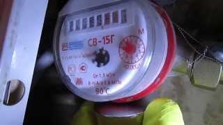 Неодимовый Магнит на счётчик СВ-15 Остановить счетчик.Как правильно Счетчик антимагнитный(Water meter stop Остановить счетчик воды возможно неодимовым магнитом. Многие спрашивают как правильно поставить..., 2015-01-22T16:44:28.000Z)