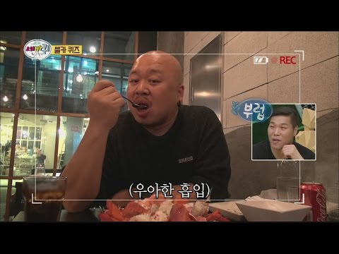 [World Changing Quiz Show] 세바퀴 - Don Spike ate seven menus at once 20150508