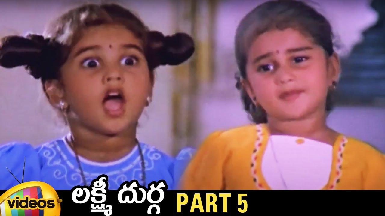 Download Lakshmi Durga Telugu Full Movie HD   Nizhalgal Ravi   Baby Shamili   Senthil   Part 5   Mango Videos