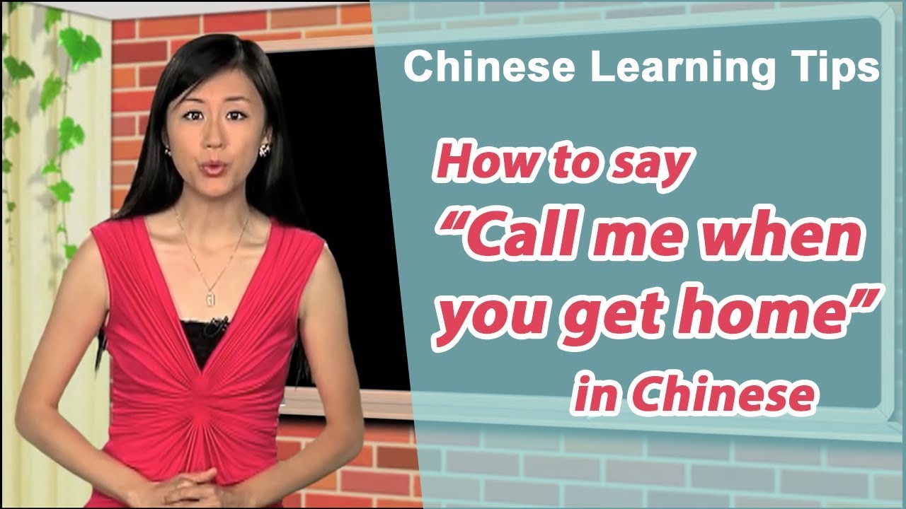 How to say call me when you go home in chinese chinese learning how to say call me when you go home in chinese chinese learning tips with yoyo chinese biocorpaavc Gallery