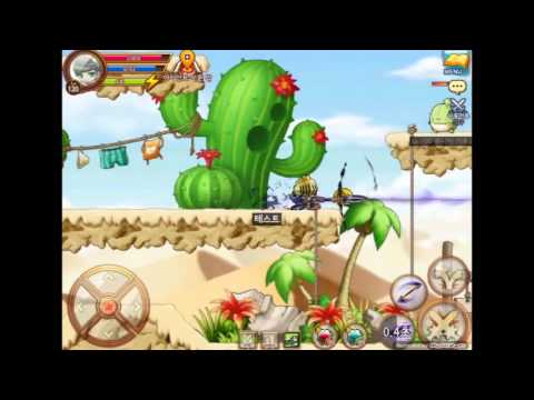 MapleStory M - Another MapleStory Mobile Game?!