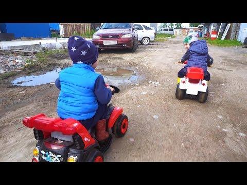 SWAP KIDS #1 Подари Ребенку Скорость!