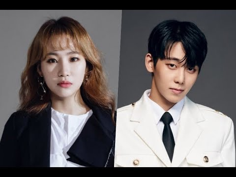 taemin and naeun dating rumors