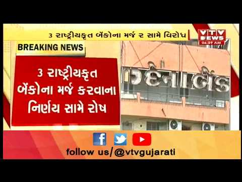 9 Bank Union Call Bank strike Today, Financial Services affected   Vtv News