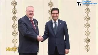 Владимир Жириновский посетил Туркменистан
