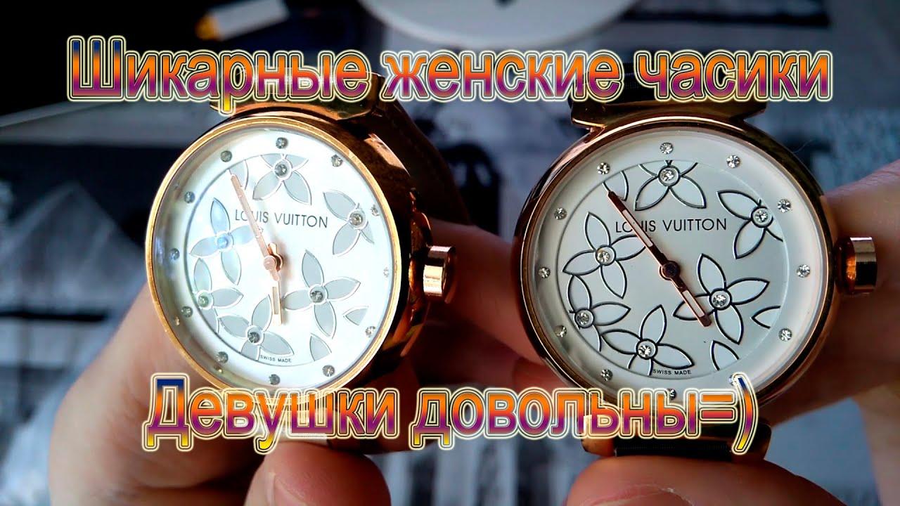 часы наручные женские купить харьков - YouTube
