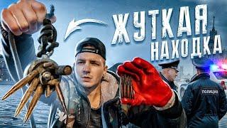 Выловил БОЕВЫЕ ПАТРОНЫ АК 47 Пистолет Макарова Дробовик в центре МОСКВЫ