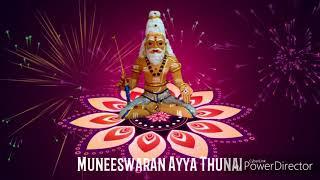 Poojai seivom Muneeswaran Ayya Song...