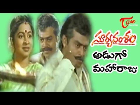 Suryavamsam Songs - Adugo Maharaju -...