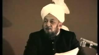 Dars ul Quran - No 33 Part 2 (English)