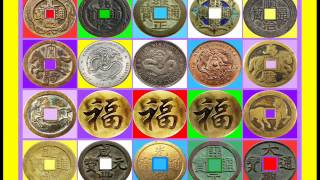 เหรียญจีน+เหรี...