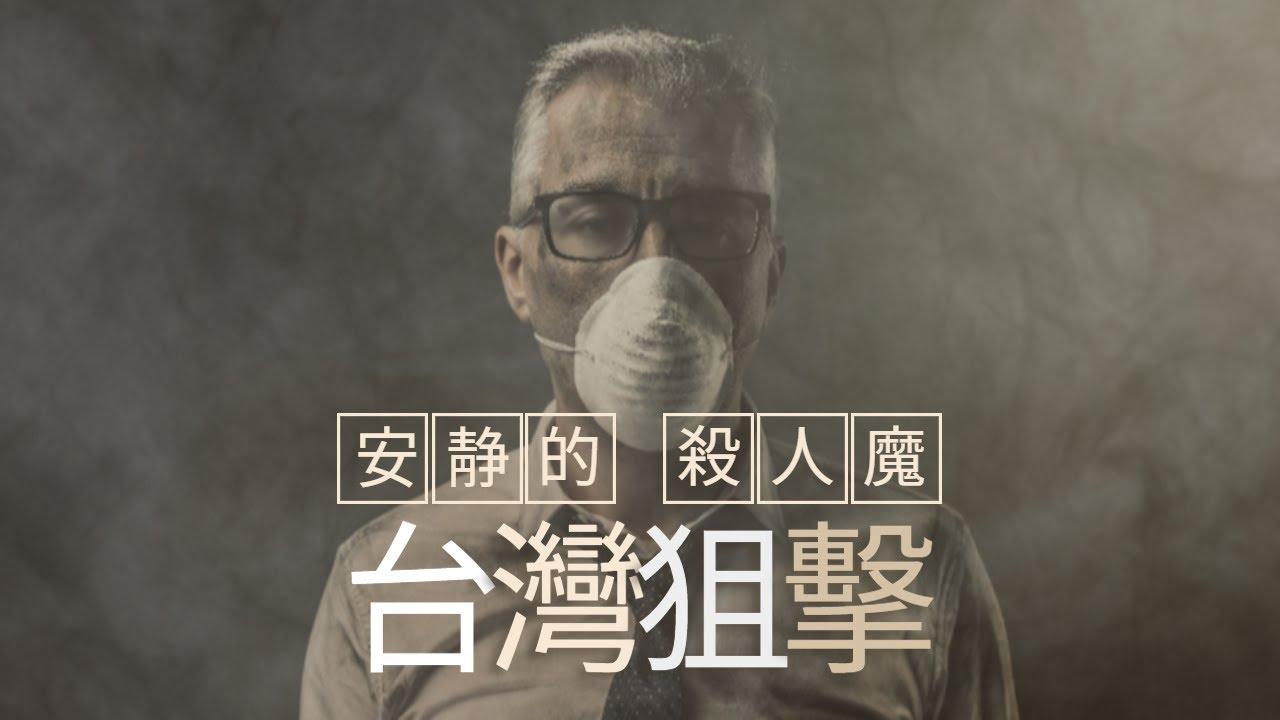 「台灣的高執行力!」 8萬名韓國人在青瓦台的吶喊!