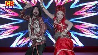 DJ Tejaji Ke Baaje - Rajasthani DJ Songs | Rajasthani New Songs 2014