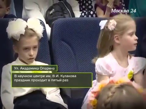 """Мед. Центр им. В.И. Кулакова """"Международный день недоношенных""""."""