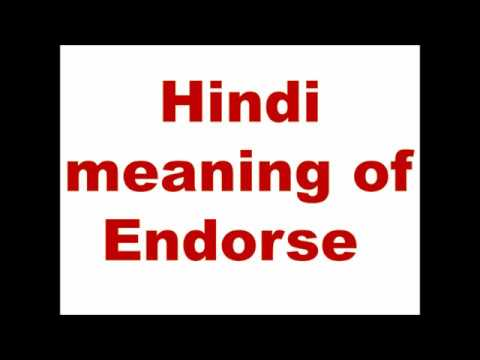 endorsement meaning in banking
