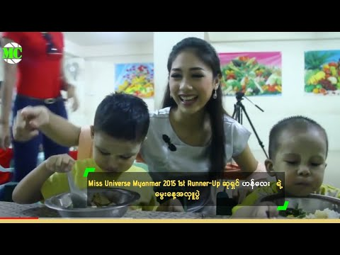 Han Lay Donate Meals for Orphans On Her Birthday