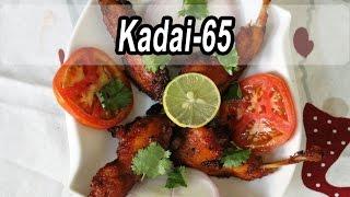 Kaadai/Quail 65 [HD]