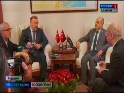 В Турции побывала большая делегация во главе с Муратом Кумпиловым