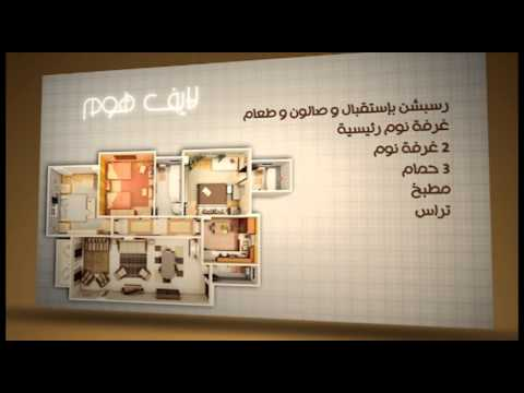 apartment for sale ..  egypt,cairo,new cairo, louts area .. 162.m