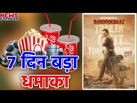 Babumoshai Bandookbaaz 7th Day Collection,...