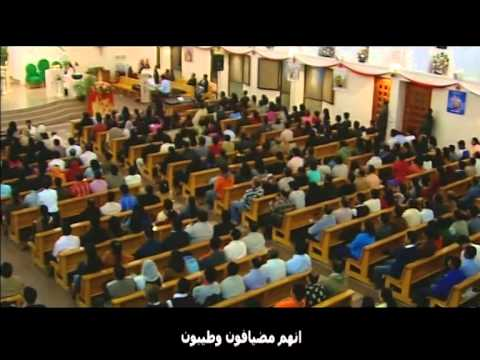 Bahrain: Freedom of Religion