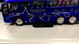玩具遙控巴士改比例