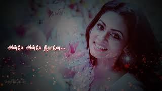 Perunthil Nee enakku jannal oram tamil lyrics whatsapp status||Pori||Jeeva||pooja||Deena||