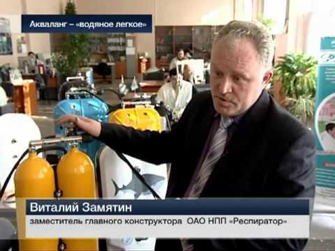 Ремонт и регулировка редуктора акваланга АВМ-1м - YouTube