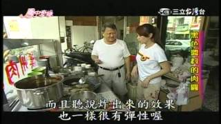 鳳中奇緣_北港肉羹_溪洲古早味肉圓_蘭州拉麵(2010_10_10)