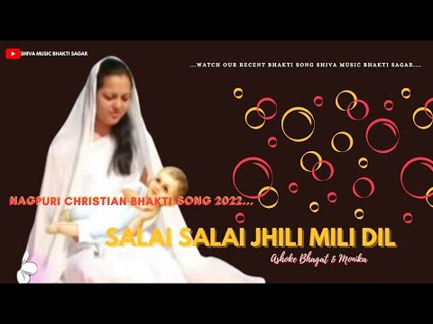 Oraon Kurukh Song Jharkhand 2015 - Purub Tara |  Oraon, Kudukh Jesus Video Album - ISHU RAJA HITS