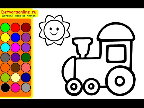 Train Coloring Pages - Coloring Pages For Kids - YouTube