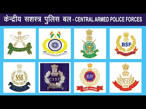 Central Armed Police Force - CAPF