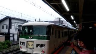 快速鎌倉あじさい号185系運用