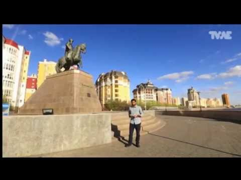 About Kazakhstan (http://video.tv.ae/shows/2361) part 2