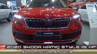 2020 Skoda Kamiq Style 1.0 115hp - Exterior And Interior - Sofia Motor Show 2019