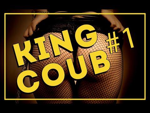 King Coub #1