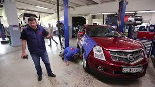 Полная диагностика Cadillac SRX - типичные неисправности,  внимание при покупке