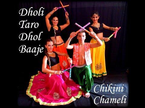 Dholi Taro Dhol Baaje / Chikini Chameli / Lasya Group /  Alexandra Zervou (Dance Video)