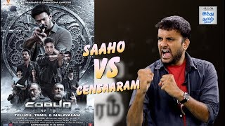 cens-12-saaho-sixer-self-ie-censorship
