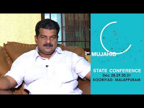 9th Mujahid State Conference | Greetings | P V Anwar MLA