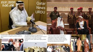 Qatar News Today Read By Obaid Tahari, \