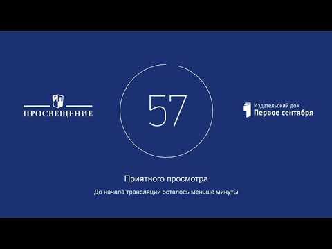 Содержание курса «Русский родной язык» в начальной школе  Вебинар издательства «Просвещение»