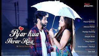 Pyar Hua Ikrar Hua (Cover Song) | Manikya Ft. Swati Gautam | Manna Dey | Shree 420